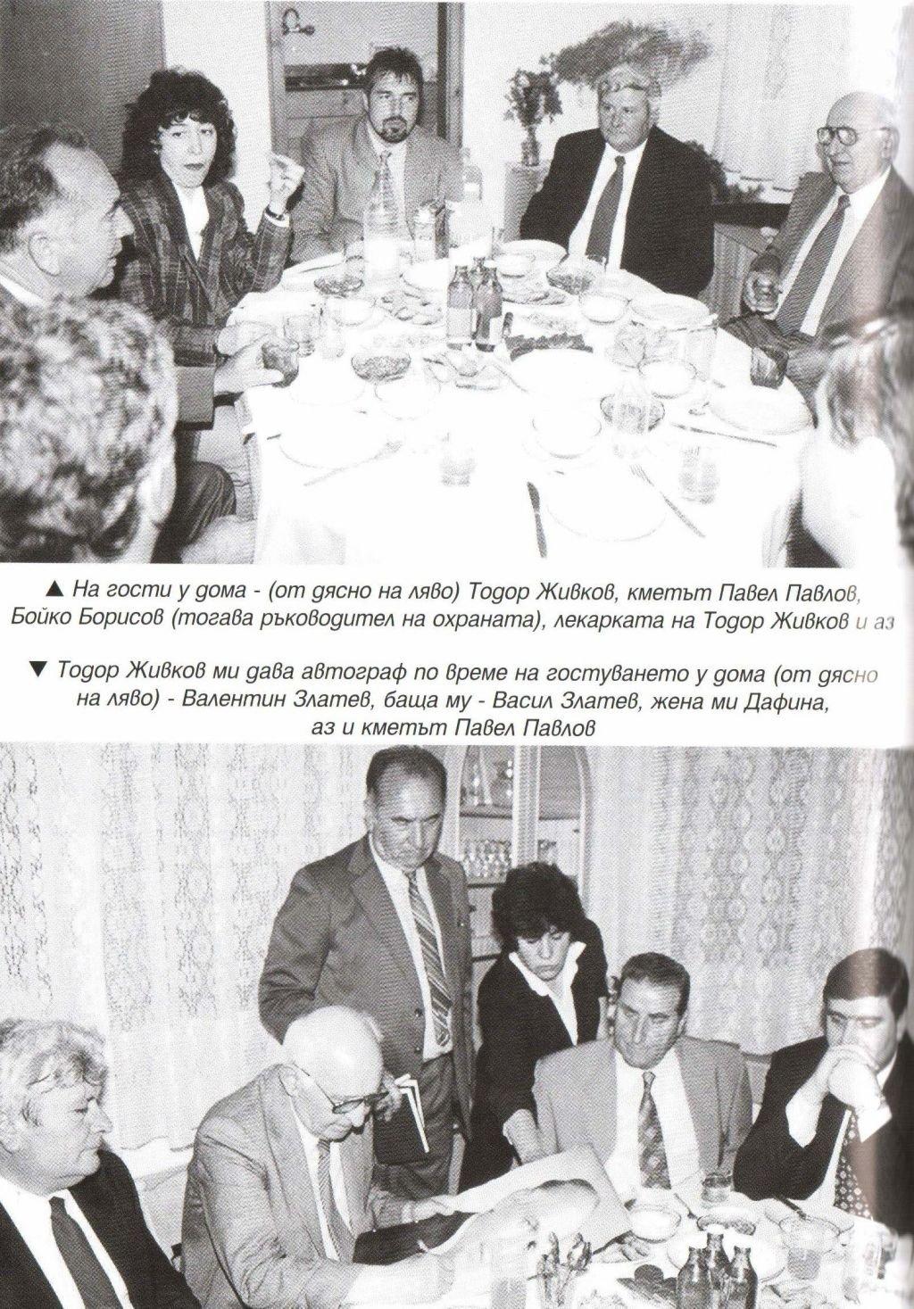 ministar_predsedadeli
