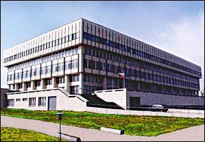 Сградата на МНР.-академията. Снимка: academy.mvr.bg