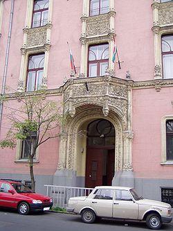 "Българо-унгарско средно езиково училище ""Христо Ботев"" в Будапеща"