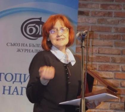 Мариана Христова при получаването на наградата на Еerochicago.com за българска медия в чужбина