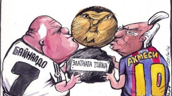 Карикатура: Прас прес
