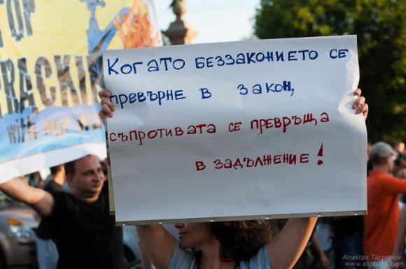 Снимка: Атанас Тагранов