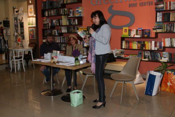 Марин Бодаков, Мариана Христова, Катя Донкова (kd )