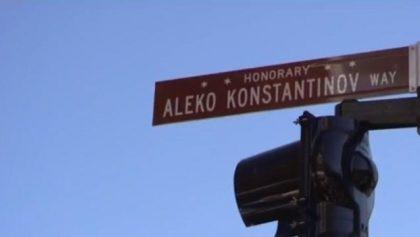 chikago_aleko-konstantinov-Small