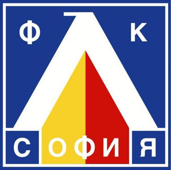 Levski_sofia_1990-1992