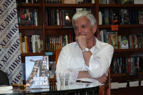 """Николай Томов на премиера на своята книга """"Поглед отвън"""" (2013 h=)"""