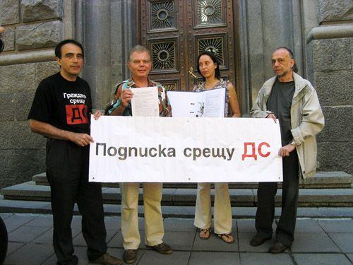 Peticija_Pensii_DS_2010-07-29_500px