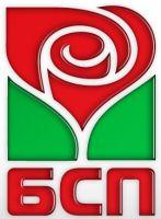 BSP_logo
