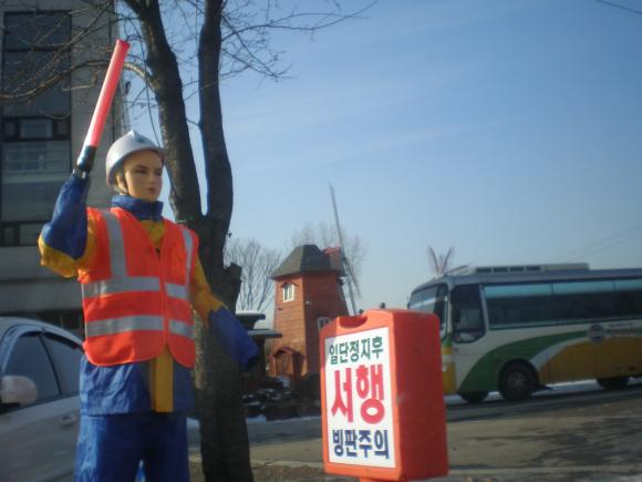 20110120Korea 057
