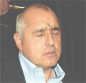Премиерът Бойко Борисов зашит