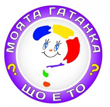 Gatanka2011