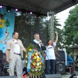 Петър Славов, Румен Христов и Гергана