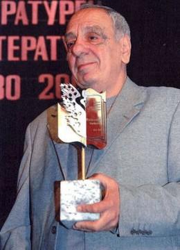 Ивайло Балабанов