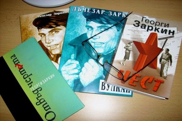 Лъчезар Заркин е издал в няколко книги запазената част от творчеството на своя баща.  Снимка: Юлия Христова