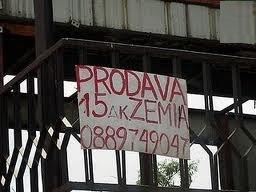 DrugataBulgaria20111005