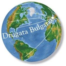 DrugataBulgaria20111006