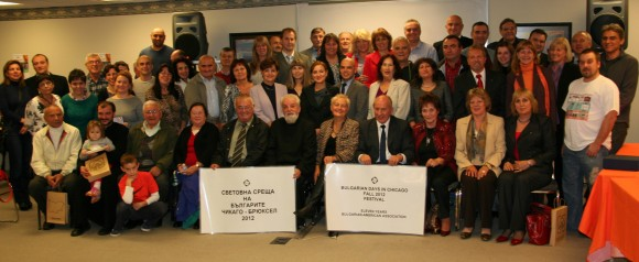 Български дни в Чикаго - есен 2012 - участници и гости