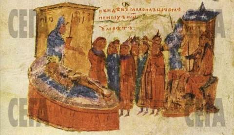 Цар Самуил приема ослепените си войници - рисунка от Търновския препис на Манасиевата летопис, Библиотека на Ватикана