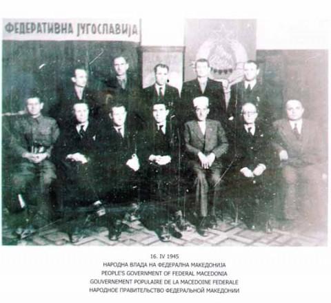 Първото правителство на Колишевски, в което П. Шатев е министър на правосъдието, беше назначено с Указ № 1 на Президиума на Народното събрание на Македония на 16 април 1945 г.,