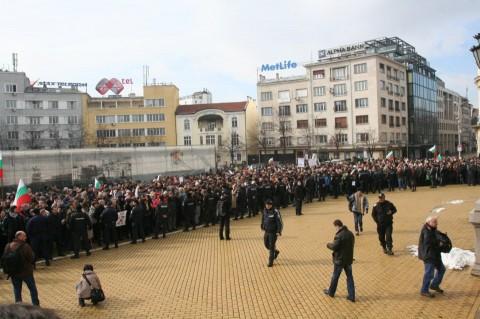 Кадър от протеста в София