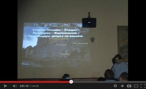 Исторически пластове в стария Пловдив