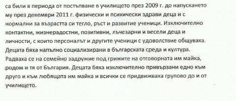 мими1