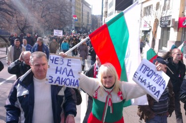 Снимка: Петко Налбантов / БГНЕС