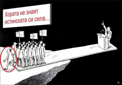 Карикатура: Фейсбук