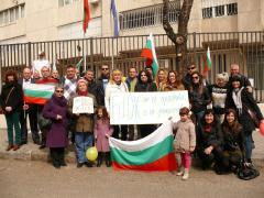 Снимка: ideyazabulgaria.org