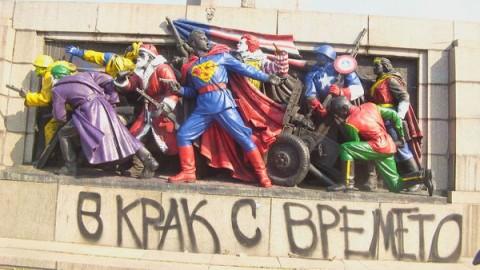 """Така изглеждаше Паметника на Съветската армия преди две години, когато беше изрисуван от """"вандали"""", направили си находчива шега с неакватното присъствие на този паметник днес в центъра на българската столица."""