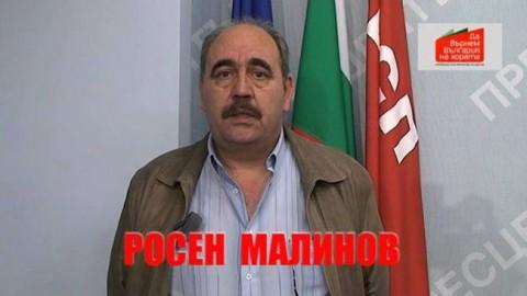 Снимка:  livenews.bg