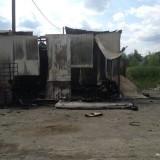 Мястото на инцидента. Снимка:  www.bglife.ru
