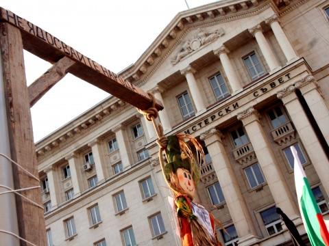 Снимка: Сергей Антонов, OFFNews