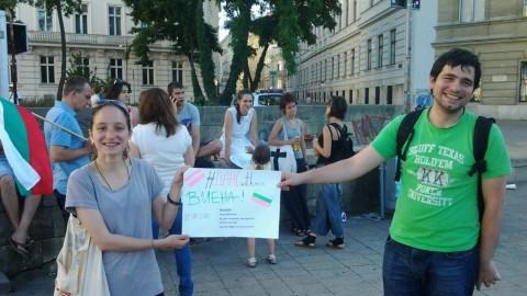 Dancewithme Global във Виена