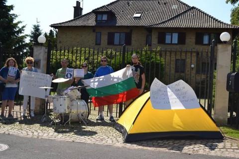 И българите в Дания не са безучастни към това, което се случва в родината. Снимка: Фейсбук