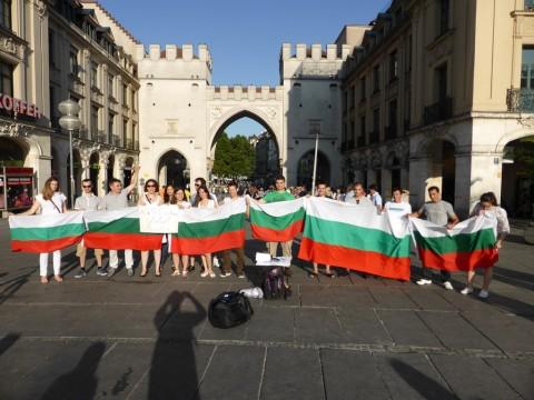 Dancewithme Global в Мюнхен