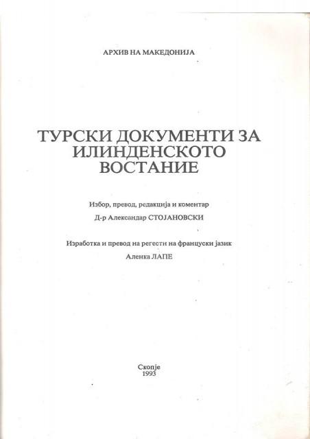 ттттт