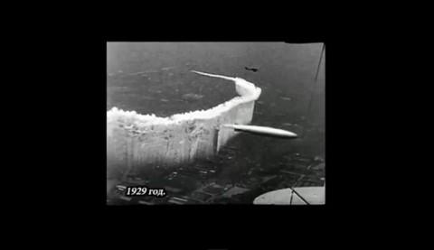 Аерозолни химикали, впръсквани в небето още през 1929 г.? Снимка: кадър от виеоматериал mf je;djd в You Tube