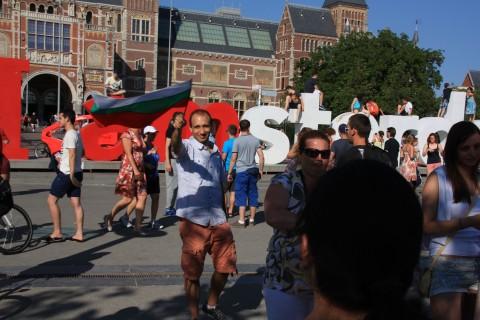 Dancewithme Global в Амстердам