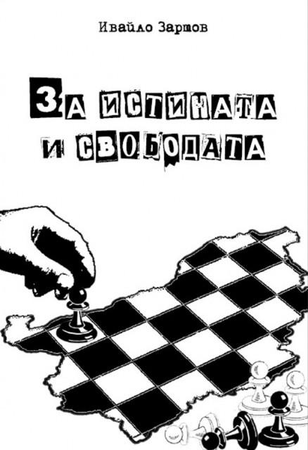 Untitled-к1