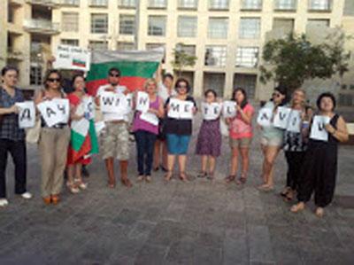 Тел Авив, 4 август 2013 г.