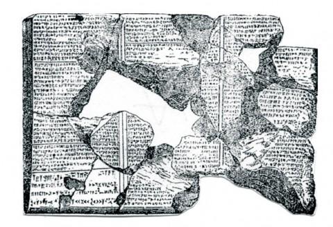 Реконструкция на клинописен текст. Илюстрация от стихосбирката.