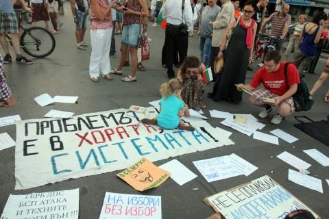 Наесен арт закачките ще са повече и с още по-силни послания, обещават протестиращите