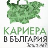 Untitled-с
