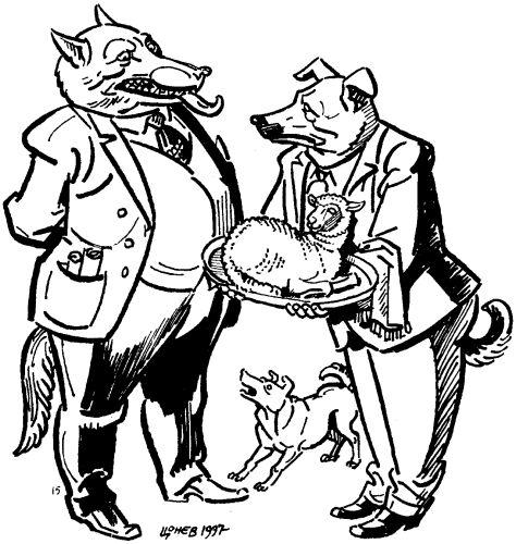 Карикатура: Тодор Цонев
