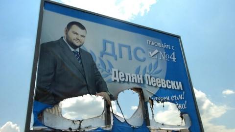 """С икономическата си власт и политическите протекции на Доган Делян Пеевски се превърна във фактор в ДПС без да е член на партията. Снимка: Надежда Чипева, в. """"Капитал"""""""