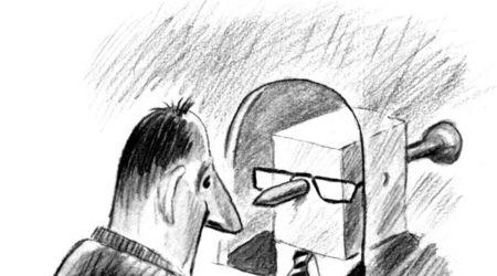 Карикатура: Иван Кутузов