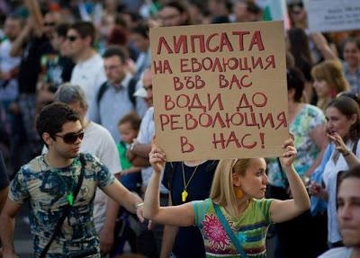 Снимка: bulgaria-mmt.blogspot.com