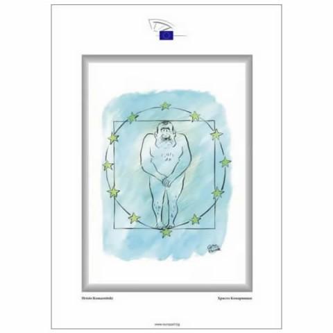 """Карикатура от изложба """"България и Европа"""""""