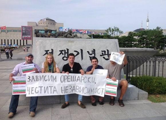 Korea20130922a